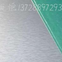 现货直销6061T6状态铝合金板