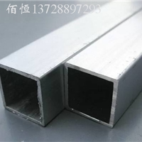 优质氧化装饰用2A12铝方管 硬质LY12铝管