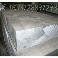 进口7075超厚铝合金板广东光面准确铝板厂家