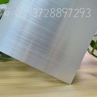 大量熱銷5056鋁板出廠價