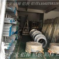 2A17铝棒批发 2A17铝棒厂家 铝棒工厂