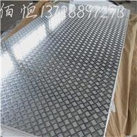 国标7075-T651指针型花纹铝板 五条筋铝板