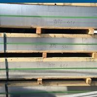 耐腐蚀6061铝管力学性能