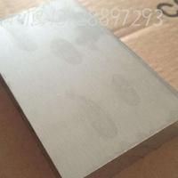 供应航空硬型7075铝板 高强度耐磨损铝板