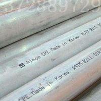 国标易车削6061t6铝棒厂家环保拉花铝棒用途