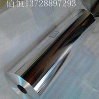 現貨批發0.025鋁箔鋁箔廠家