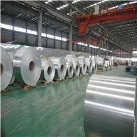 保溫鋁卷有1060材質和3003材質