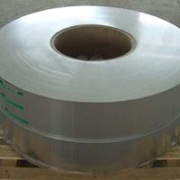 0.1mm铝带0.12 0.15mm铝带1060纯铝带