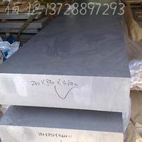 销售大规格6082-T6铝合金板合金铝厚板