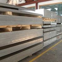 1.3厚鋁板6013現貨 國標6013t6鋁板