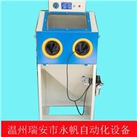 永帆6050小型手动普压干式喷砂机