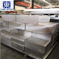 6063铝材多少钱一吨