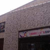 晉中港式鋁窗花幕墻  木紋鋁窗花價格
