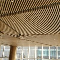 广州高铁木纹铝方通