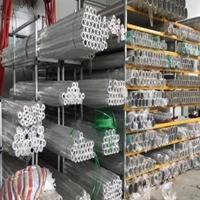 渐江耐磨铝板 7012-T6铝管
