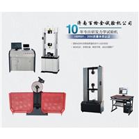 材料试验机JBW-300CD冲击试验机的产品优势