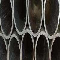 �F州易加工�X板 7049-T6高��度高硬度�X管