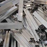 铝合金回收废铝合金回收废旧铝合金回收