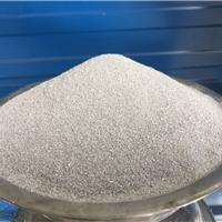 高含量金属铝粉30-200目规格出售