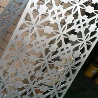 襄阳木纹外墙铝单板 穿孔雕花铝板厂家