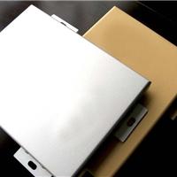 浙江绍兴室内外铝单板幕墙厂家生产定制