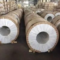 管道保温合金铝卷,3003合金铝卷