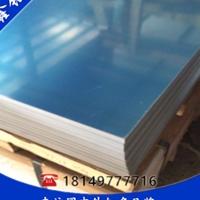 上海1050热轧铝板