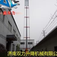 30米升降机 双桥区液压升降车制造