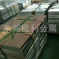 6061-T651铝棒铝板硬度