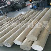 高品质6061-T651铝棒进口料