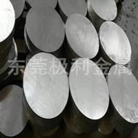 6061-T6鋁棒6061-T6鋁圓棒