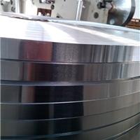 铝带分切,铝板分切生产厂家