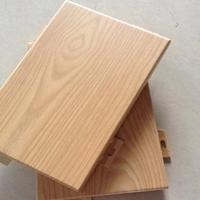环保仿木纹氟碳铝单板-品质优越的产品厂家