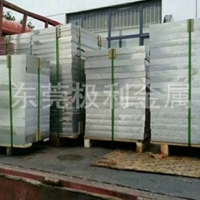 现货规格6061-T651铝棒铝板硬度