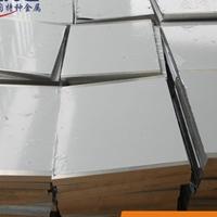 1100热轧铝板 可氧化铝板