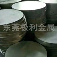 供应大直径6061-T6铝圆棒