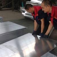 模具合金铝板中厚合金板现货发卖