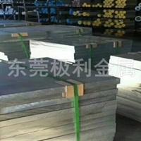 高品质6061-T651铝棒