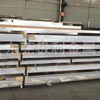 高品质6061-T651铝棒铝板硬度