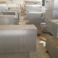 7050-T6超厚铝板切割 7050铝方管 可切割