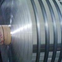 电缆铝带生产厂家,做电缆用的铝带价格