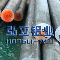 可硬质氧化铝棒,2024-T6硬质铝棒