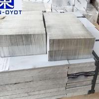 进口3003铝合金材质证明书