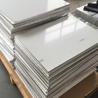 3003铝板H24跟H14哪个硬度高