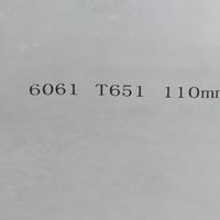 6061铝合金板生产厂家