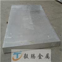 铸造板 6061-T6铝合金板 厚度50MM