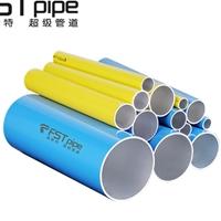 福斯特壓縮空氣鋁合金管道