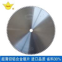 富士切铝锯片12寸铝材切割机专用合金锯片