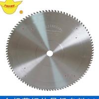 直销铝型材切割机锯片富士薄切铝锯片厂家