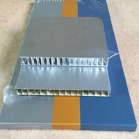 惠州异型铝蜂窝板隔断价格  幕墙蜂窝铝板厂